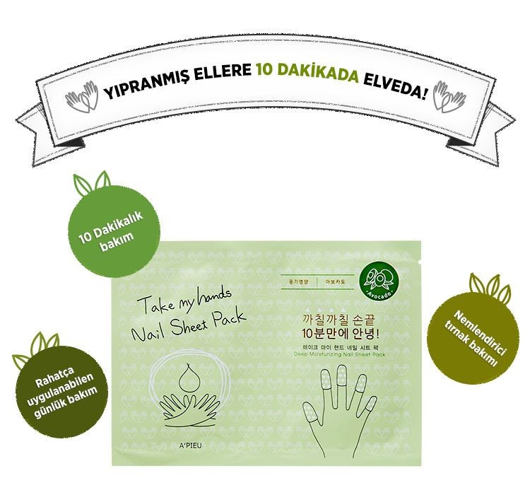 Маска для ногтей A'PIEU Take My Hand Nail Sheet Pack (Avocado)