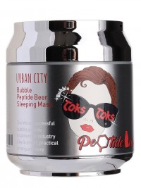 Маска для лица ночная пептидная Urban City Bubble Peptide Beer Sleeping Mask 90гр