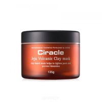 Blackhead Маска из вулканической глины чеджу Ciracle Jeju Volcanic Clay Mask 135гр