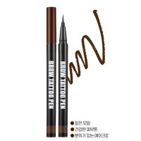Ручка-тату для бровей Brow Tattoo Pen - Deep Brown 0,5гр